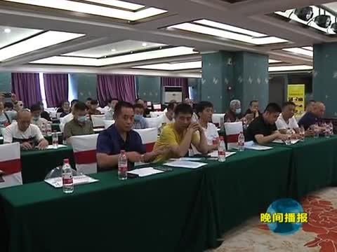 驻马店市收藏家协会第三次会员代表大会举行
