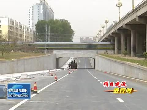 开源大道穿越京广铁路工程即将竣工市区东西交通压力将极大缓解