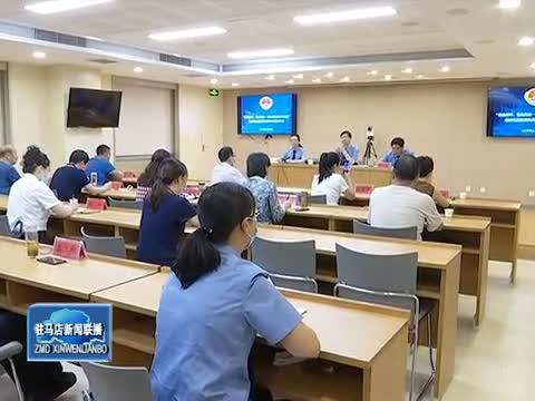 市人民检察院开展检察宣传周活动