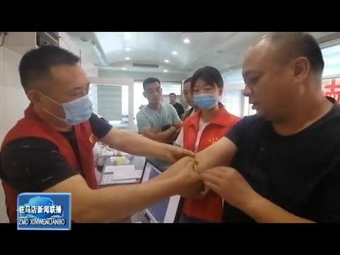 """正阳县开展""""世界献血者日""""宣传活动"""