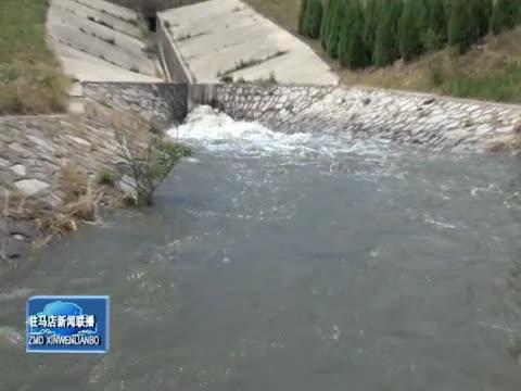 西平:启动应急灌溉补水工作助力抗旱保秋