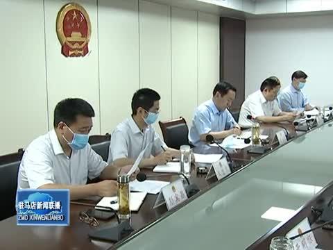 市四屆人大常委會第四十五次主任會議召開