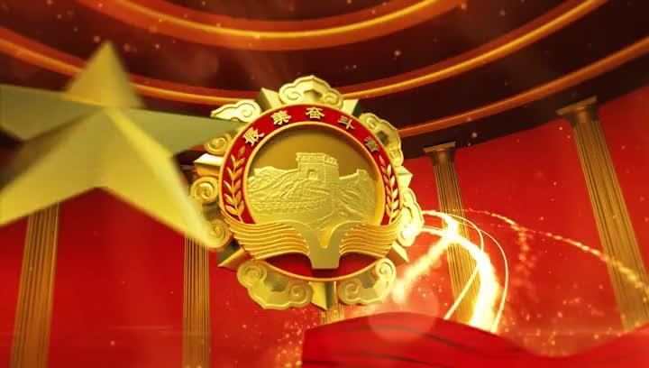 【礼赞奋斗者 奋进新时代】——《最美最红的旗》