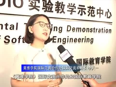 黄淮学院举办外籍师生端午节香囊制作文化体验活动