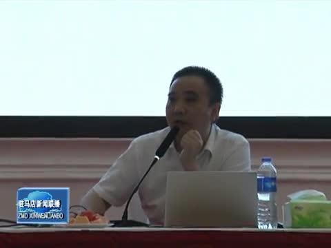 朱是西带队到长沙市参加地方政府土地片区园区融资培训班