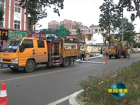 骏马路交通信号灯设施正在安装