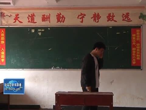 省招生办发布河南2020年高考考生疫情防控流程图