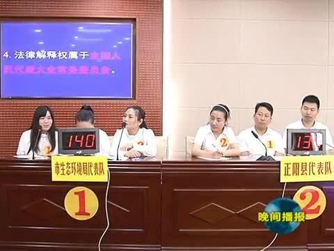 """""""庆七一""""尊法守法用法知识竞赛落幕"""