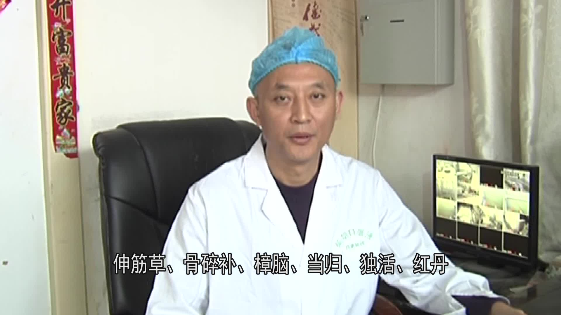 短视频《非遗文化·匠心传承》——老张家膏药