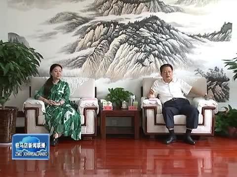 朱是西会见中国信息协会城市运营分会副会长黄雷一行