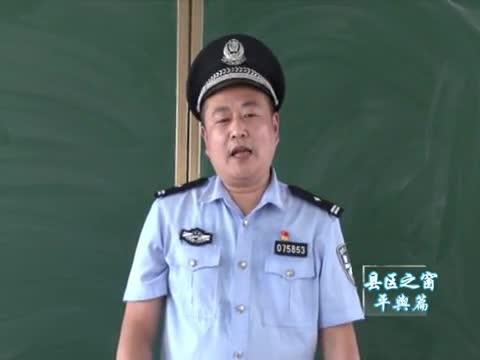 平舆县开展送达进校园活动