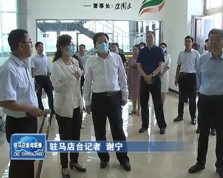 朱是西到市中心城区和遂平县调研指导全市农业高质量发展工作