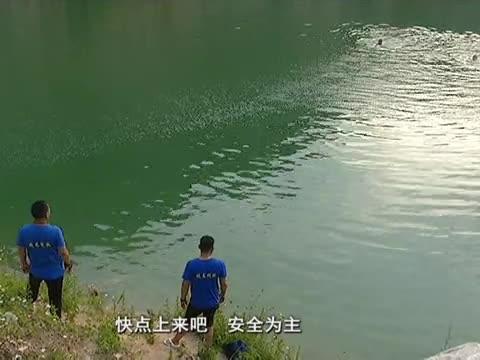 '天坑'坑人 请不要到野湖坑塘河流游泳