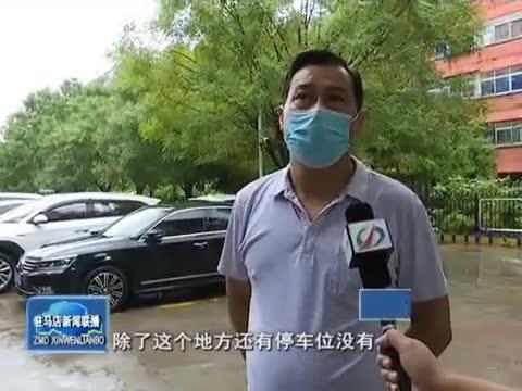 市中医院附近车辆乱停乱放亟待解决(下)