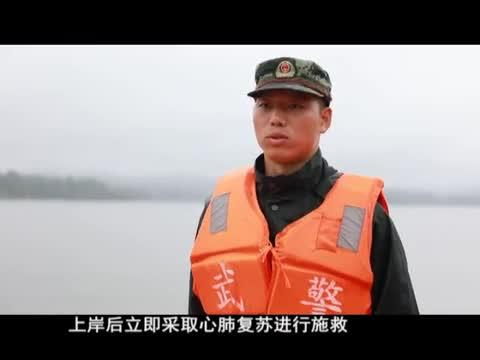 武警驻马店支队开展抗洪防汛演练