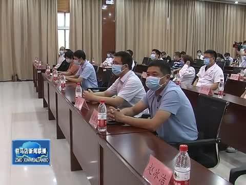 """""""知联中原·健康专家新蔡行""""系列活动在新蔡县启动"""