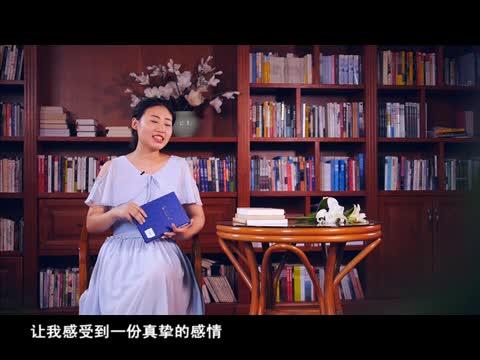 大驿站《经典诵读第203期寇雪梅》