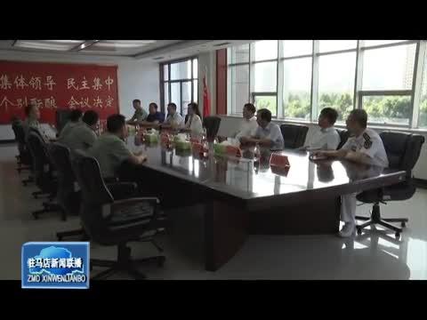 """共话军民鱼水情 共庆""""八一""""建军节"""