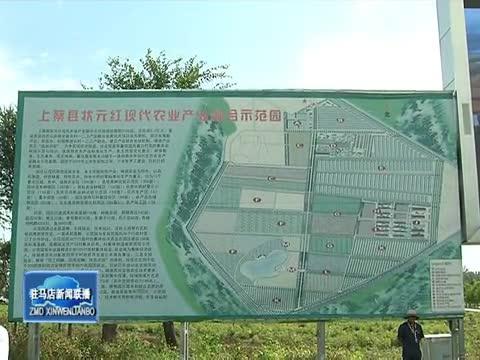 陈锋率调研组到西平县上蔡县开展专题调研