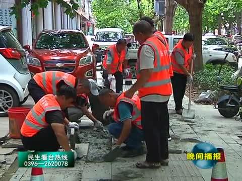 市政道路維修 市民出行更便捷