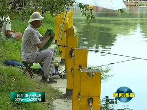 置地公園湖水深 在此釣魚有危險