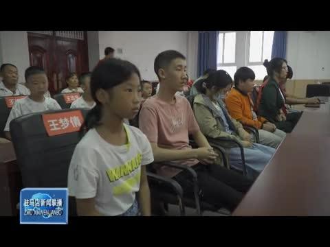 """西平县举行""""关爱困境儿童 助力脱贫攻坚""""扶贫助童公益行动"""