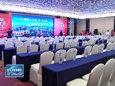 第十四届中国心理学家大会准备就绪 今晚在我市开幕