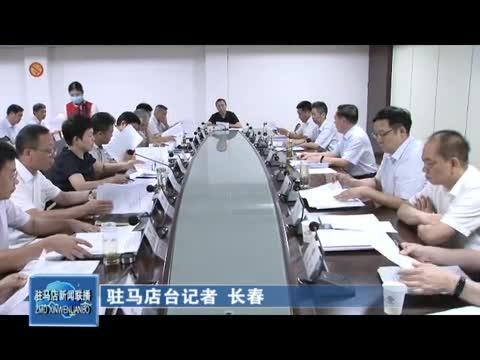 市四届人大常委会召开第四十七次主任会议 李宝清主持会议