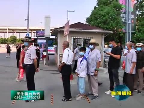 公交服务助力中国农加工投洽会