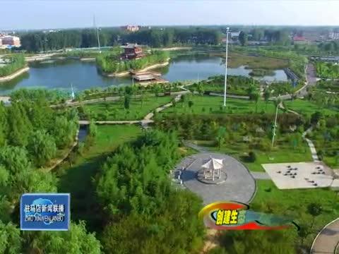 我市加快游园建设 助力创建国家生态园林城市