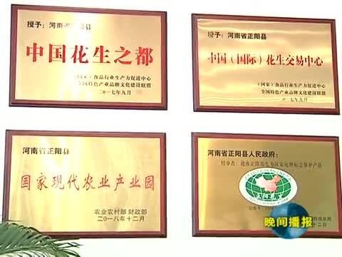 芜湖市人大常委会到我市考察农产品质量安全工作
