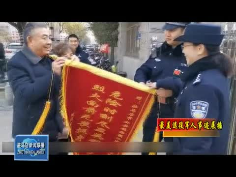 張佳:烈火熔爐淬利劍 臨危蹈難戰猶酣