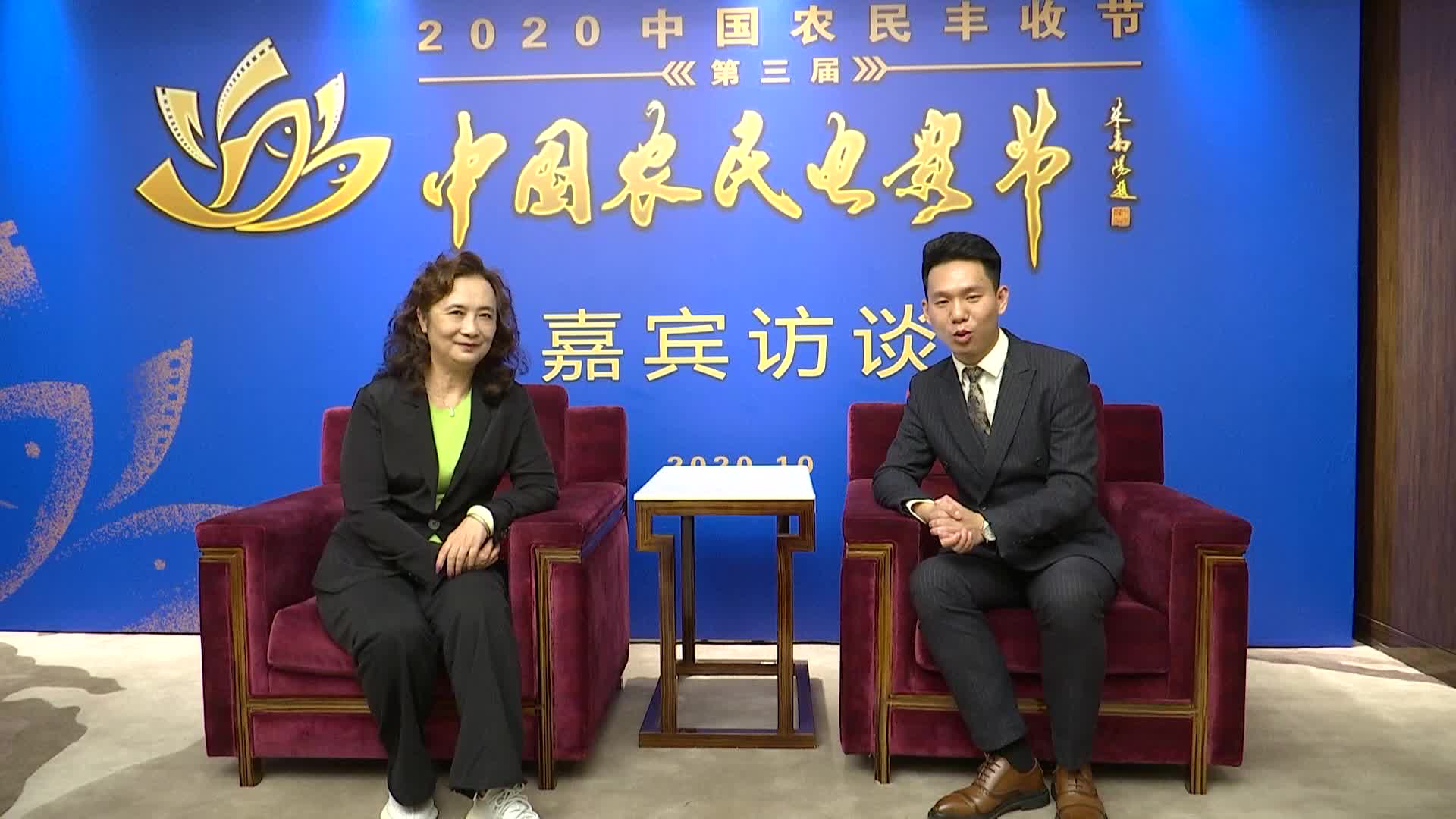 【专访】第三届中国农民电影节嘉宾、中国世界电影学会会长李倩
