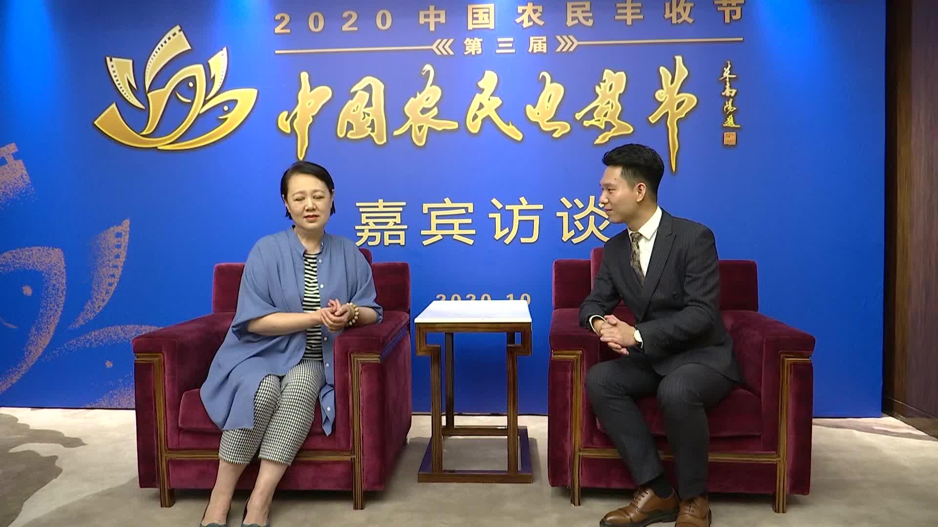 【專訪】第三屆中國農民電影節嘉賓、國家一級編劇蘇潤娟