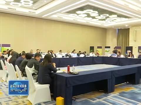 第三届中国农民电影节影视文化产业论坛暨乡村题材影视剧本研讨会举行