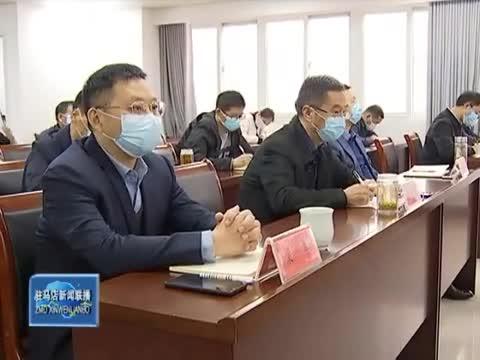 我市召开秋冬季大气污染防治工作电视电话会议 朱是西出席会议并讲话