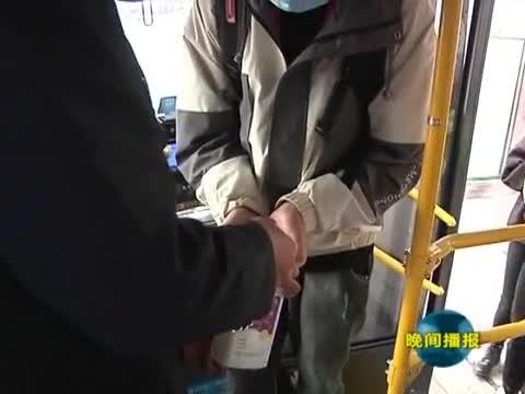 市公交公司加強秋冬季疫情防控工作