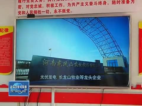 """市直老干部活动中心开展""""美丽乡村行""""主题党日活动"""
