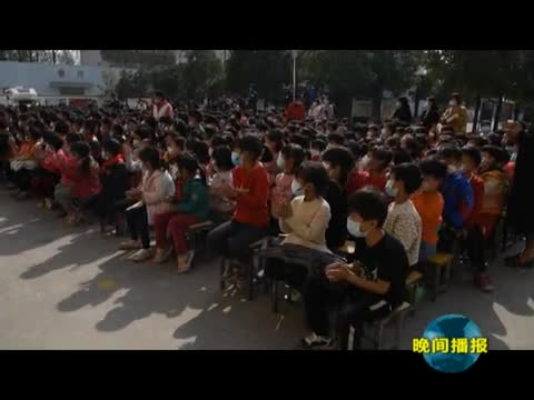 """""""公益體彩 快樂操場""""走進平輿縣"""