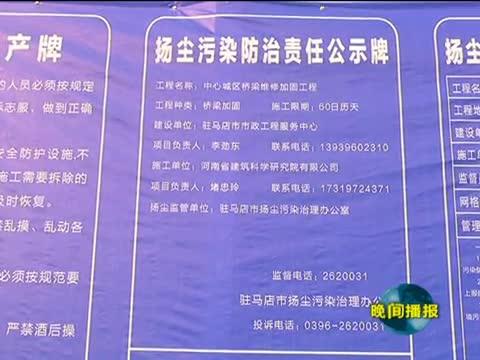 练江大道立交桥维修 预计施工工期延后