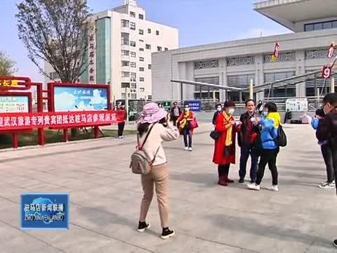 我市迎来疫情防控以来首趟武汉旅游专列