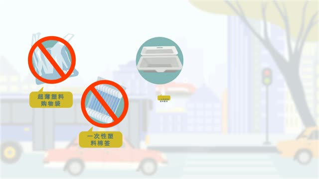 减塑行动动画宣传视频——日常生活篇