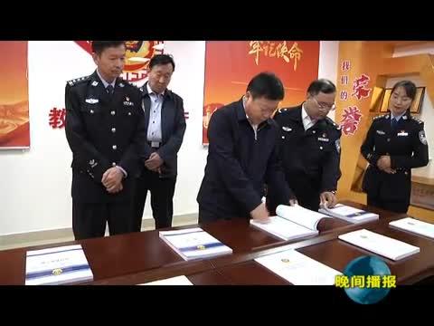 王钦胜到确山县调研指导公安系统教育整顿试点工作