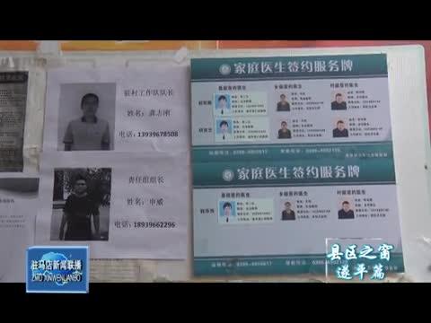 """遂平县产业集聚区:大力发展就业扶贫 变""""输血""""为""""造血"""""""