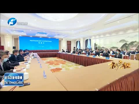 河南省党政代表团与江苏省知名企业家见面会举行