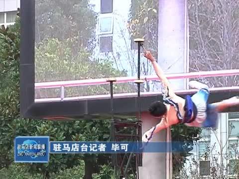 中国杂技家协会文艺志愿者服务慰问演出走进校园
