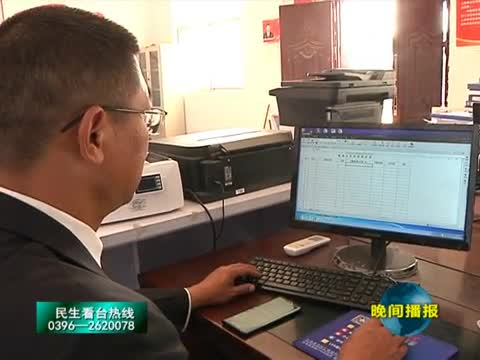 刘保锋勇救落水妇女事迹引发热烈反响