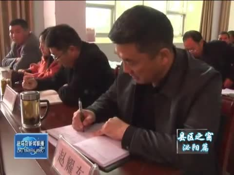 """市委宣讲团""""党的创新理论万场宣讲进基层""""走进泌阳县"""