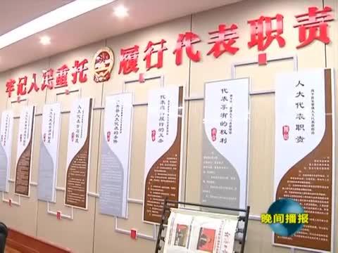 冯玉梅到西平调研并参加人大代表联系服务群众专题活动