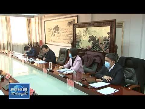 市委召开党外人士和企业界代表座谈会 陈星主持并讲话